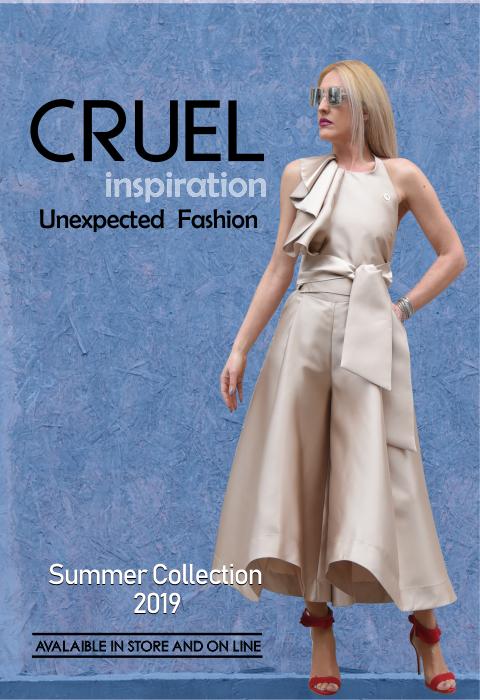 7bd84c00bc7 Cruel Boutique, Γυναικεία Ρούχα, Αξεσουάρ, Τσάντες, Παπούτσια ...